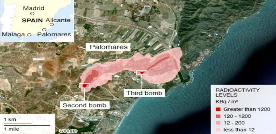 Карта заражения Паломареса